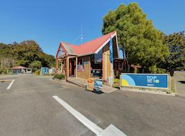 View Google Streetview Tour
